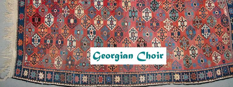 Georgian Choir