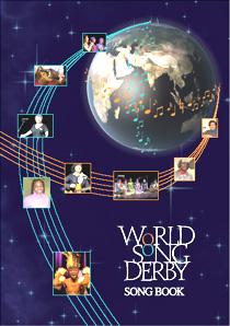 World Song Derby